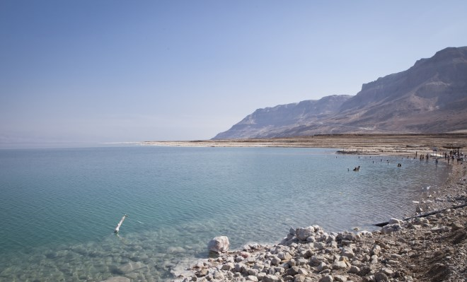41ac748d57 The beautiful Dead Sea. VIEW