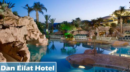 Isrotel Royal Beach Hotel The Best Hotels In Eilat