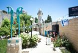 Recommended Tour in Safed