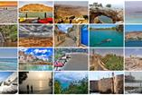20 Amazing Photos of Israel That You