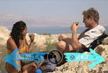 Control The Tourist Experience in Israel - An Interactive Video