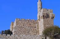 City of David & Underground Jerusalem Tour
