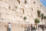 A Jewish Tour in Jerusalem
